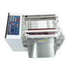 Multi-material Cut-off Machine WL-200N