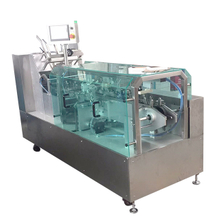 Fully Automatic Paper Box Folding Machine